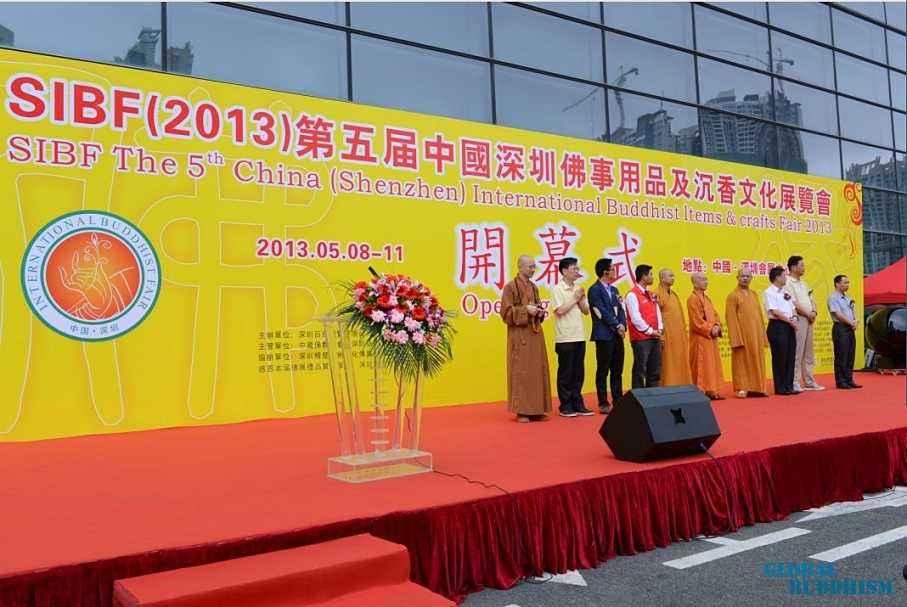 金宝盈亮相2013年第五届中国深圳国际佛事用品及沉香文化展